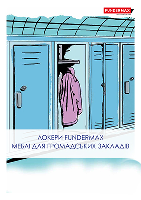 Lockers Fundermax 1
