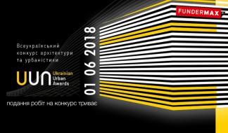 Fundermax на Ukrainian Urban Awards