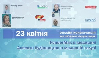 meditsina-z-fundermax-konferentsiya