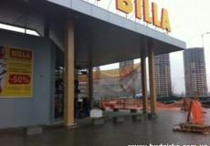Billa - fundermax hpl панели