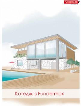hpl_fundermaх_kottedzhi-chastnye-doma