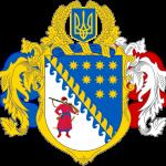 Днепровская область