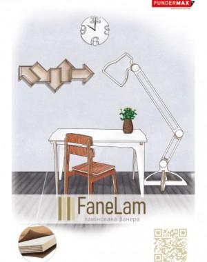 fundermaх_Fanelam