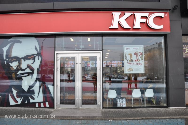 Сеть ресторанов KFC, fundermax