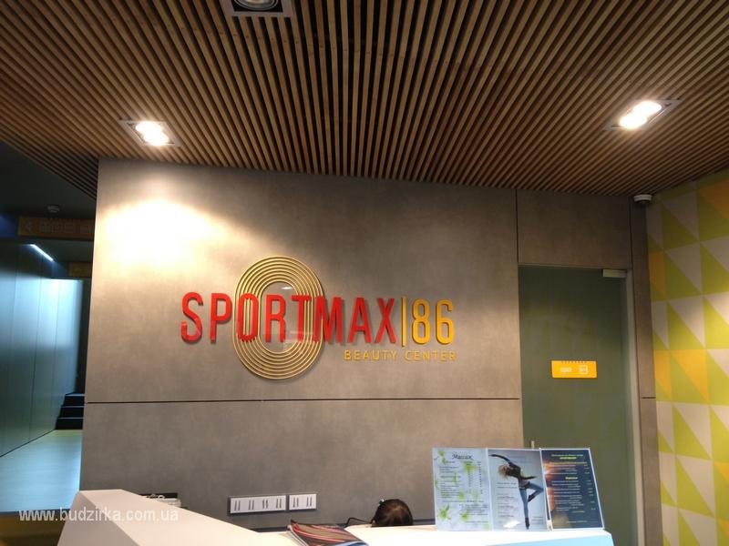 Фитнес-центр СпортМакс - стены, fundermax
