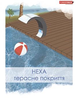 fundermax_hexa
