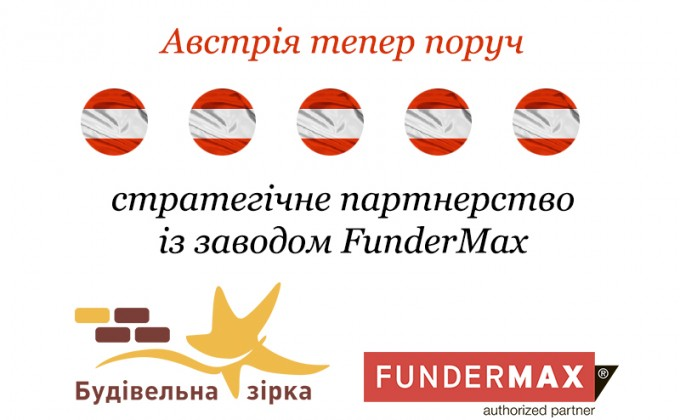 HPL Fundermax partner