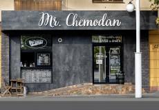 hpl_fundermaх_kav-yarnya-mr-chemodan