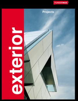 Каталог проектов Exterior-2012