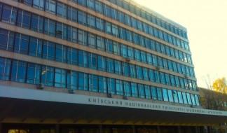 Лекция FunderMax для 5-го курса архитектурного факультета в КНУБА