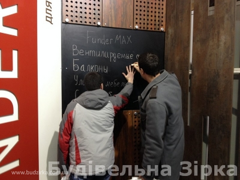 FunderMax выставка Ваш Дом Одесса 2014