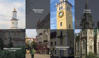 Семинары FunderMax. Тур по 4 городам.