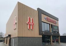 Hesburger Борисполь