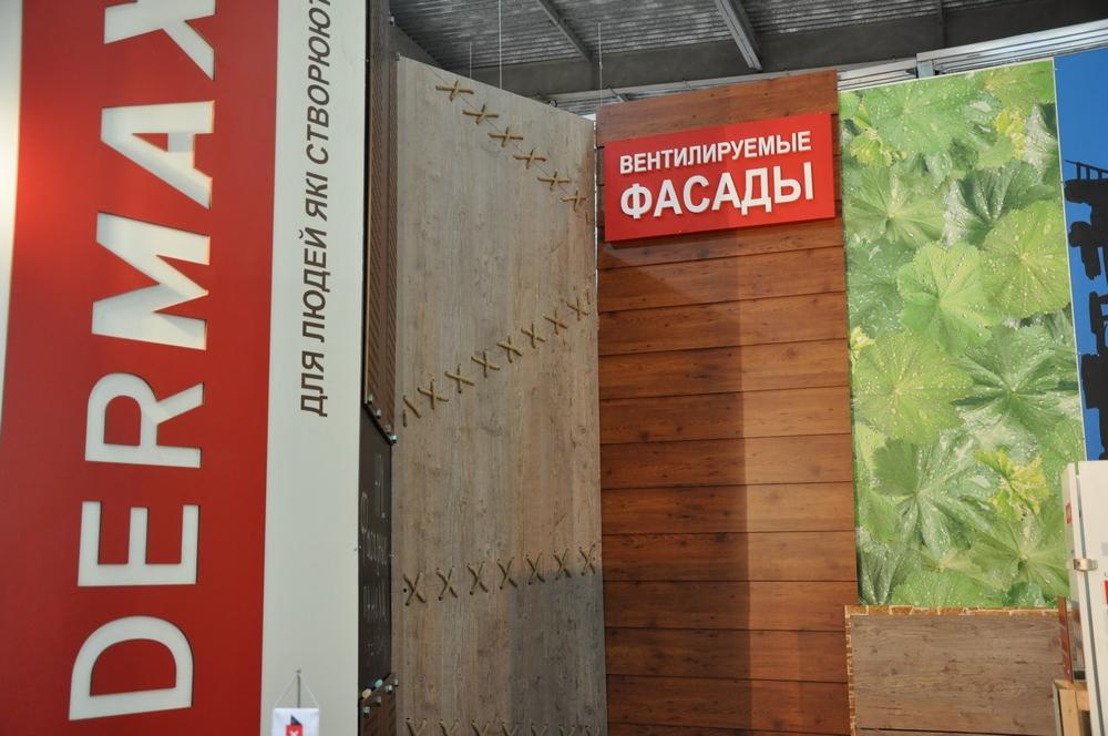FunderMax на выставке Inter Bud Expo 2015