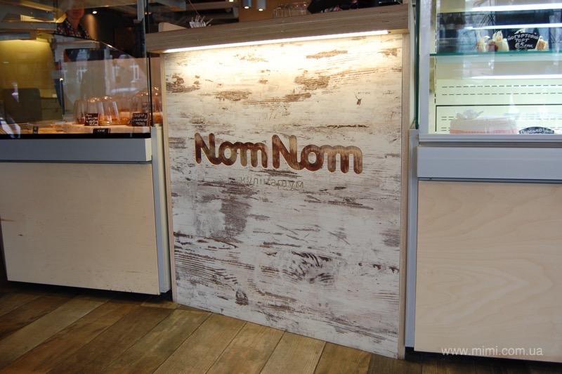 Ресторан Nom Nom