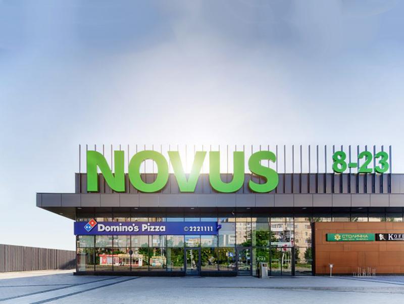 Cупермаркет NOVUS