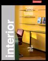 fundermax interior проекты