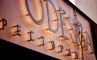 rest-odessa-hpl-panel-1.png