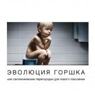 santehnicheskie_peregorodki_hpl_fundermax