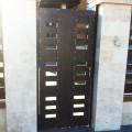 vorota-iz-HPL-paneli-fundermax-6.JPG